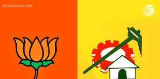 TDP BJP party