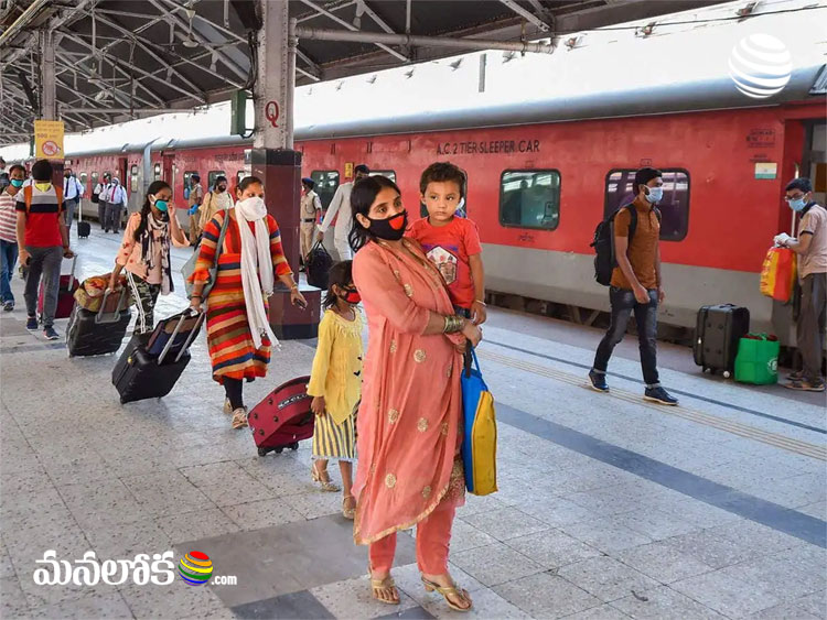 is it true that indian railways will stop covid special trains