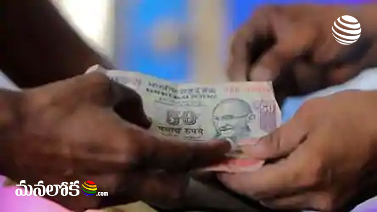 do you have fear that currency notes may spread corona virus