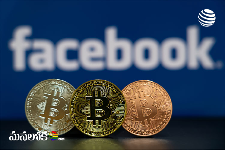new type of bit coin scam in facebook caused data theft of 2 lakh users