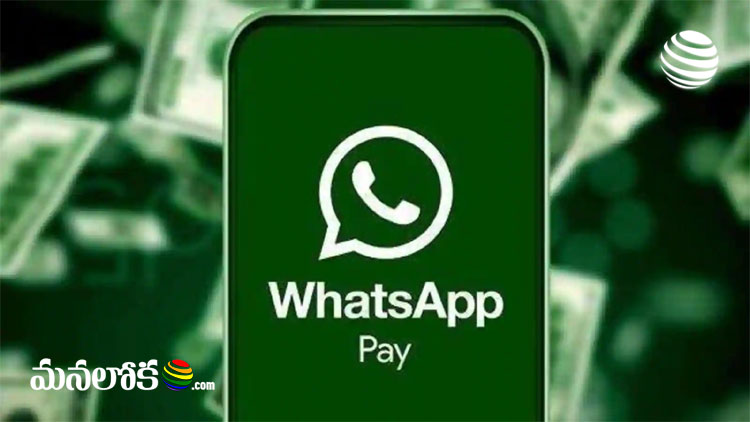 want to use whatsapp pay keep these things in mind