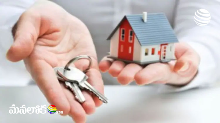 what are the eligibilities for taking home loan