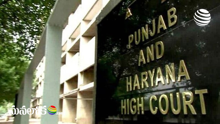 high court issues notices to punjab and central governments