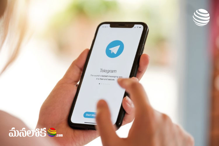 telegram app getting popularity which country this app belongs to