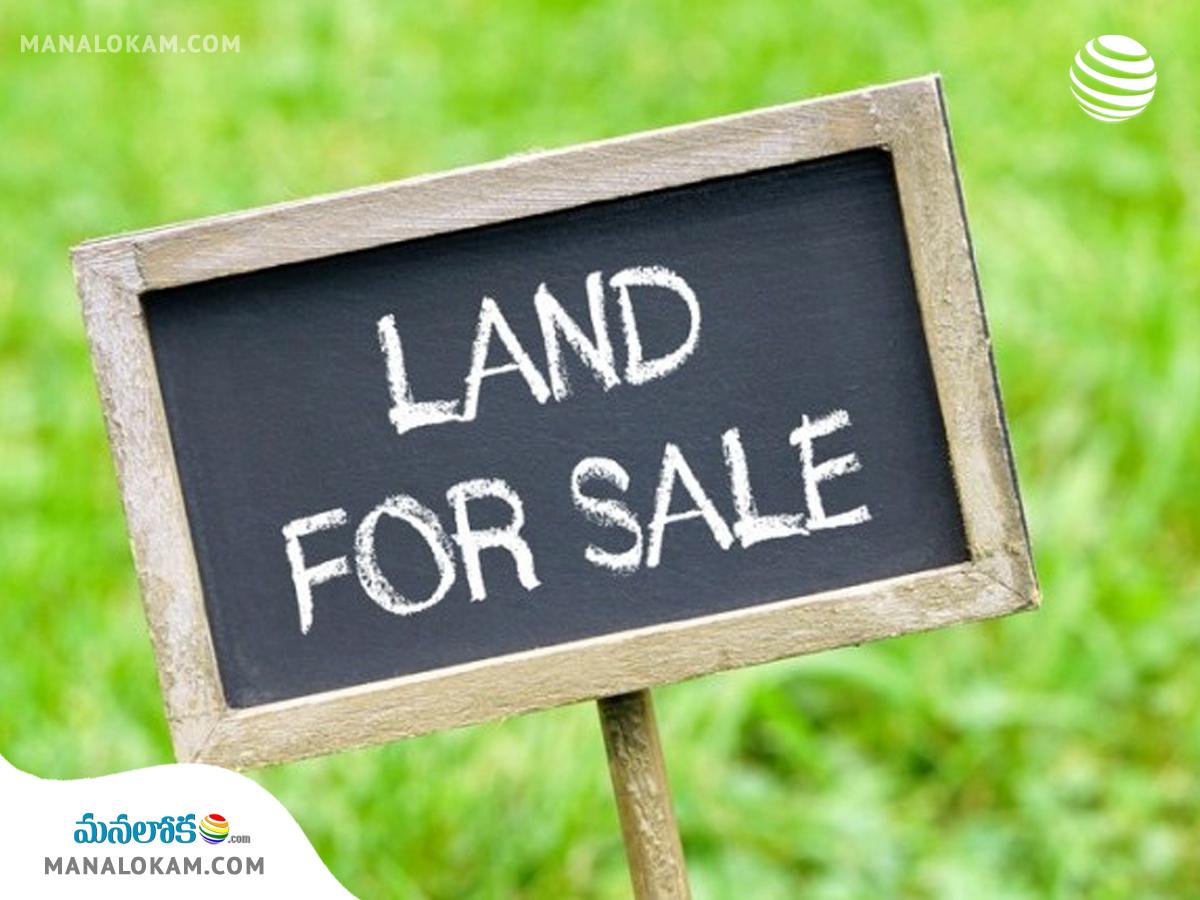 ఖానామెట్ భూముల వేలం   Khanamet Land Auction