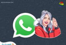 WhatsApp Billie Eilish animated sticker pack