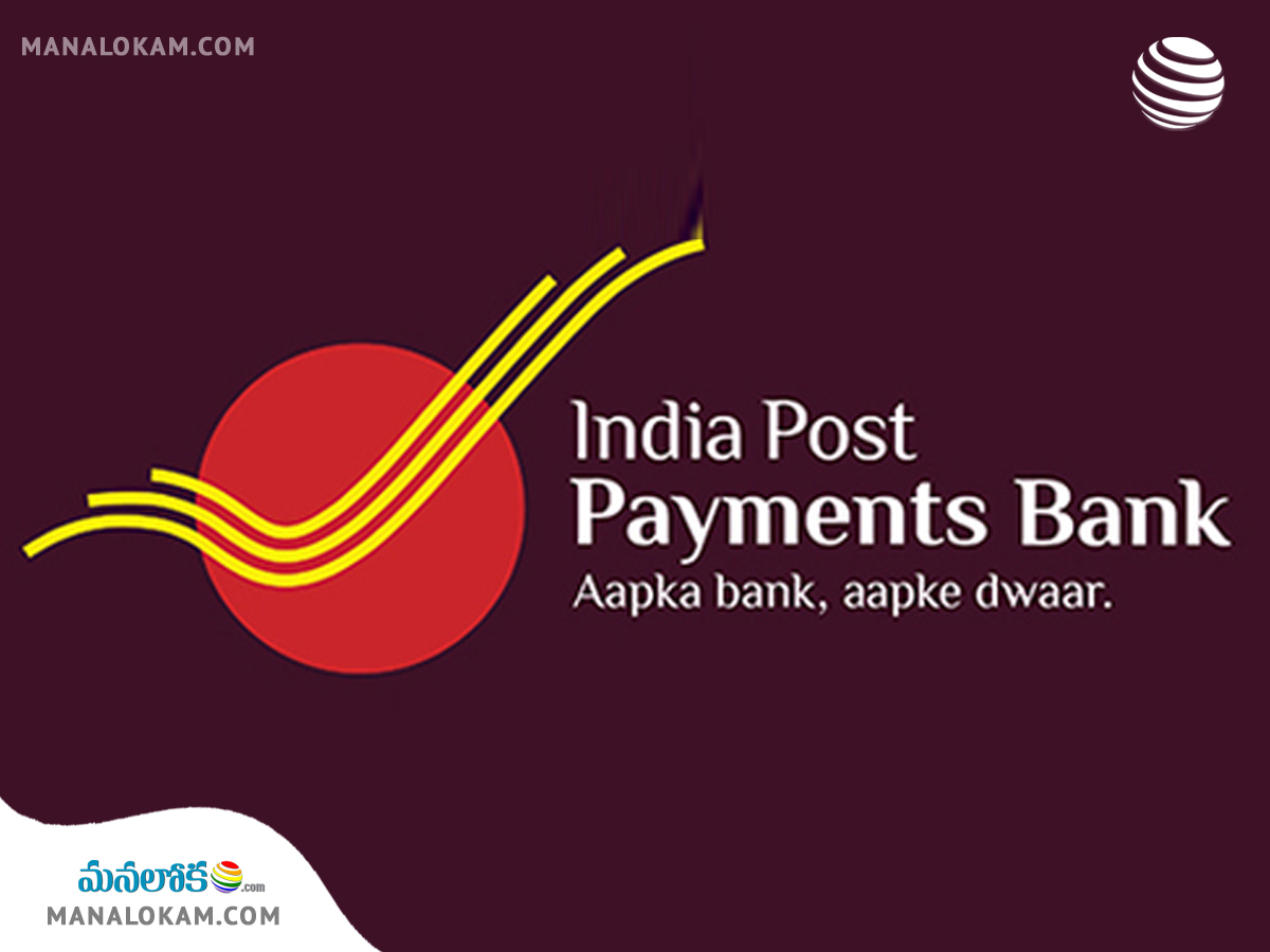 India Post Payments